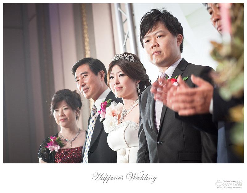[婚禮攝影]承澤&佩蓉 婚禮紀錄_235