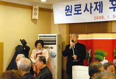 원로사제후원회신년교례회 (1) (Catholic Inside) Tags: cia faith religion catholicchurch catholicism southkorea jesuschrist eucharist holyspirit holysee holymass southkoreakorean catholicinsideasia