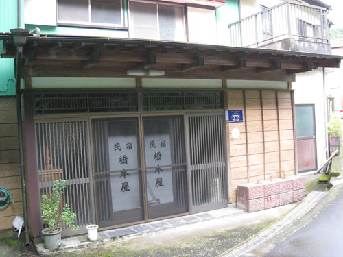 20110708067