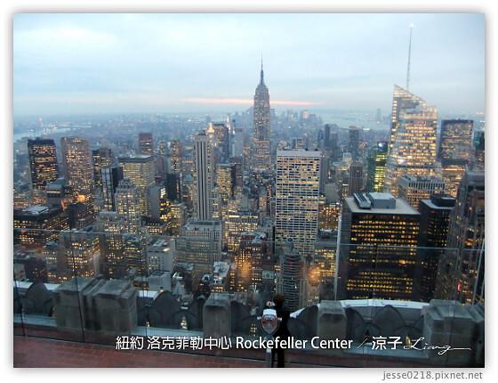 紐約 洛克菲勒中心 Rockefeller Center 1