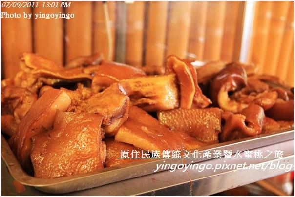 新竹尖石_2011尖石水蜜桃20110709_I0065