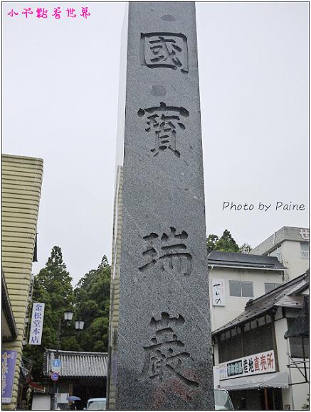 仙台松島圓通寺-38.jpg
