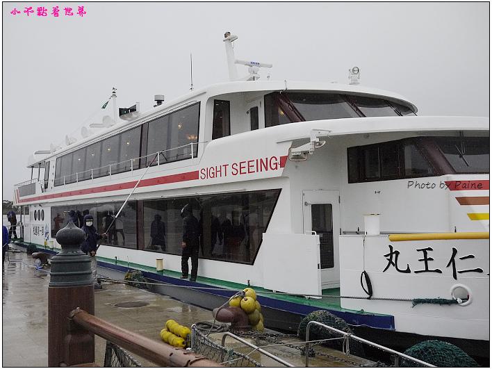 仙台松島遊船餵海鷗-11.jpg