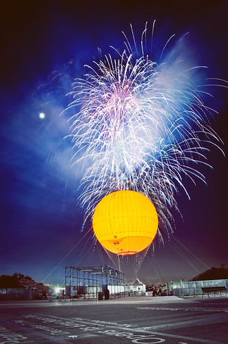 OC Great Park Anniversary Fireworks 2011