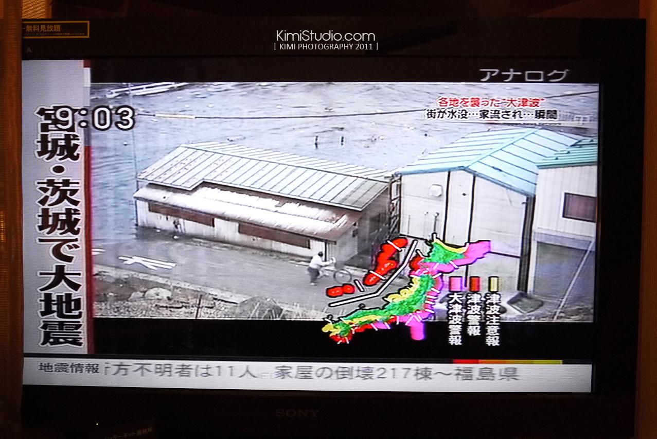 2011年 311 日本行-089