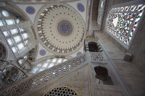 Aspects of the Mihrimah Cami in Edirnekapi by CharlesFred