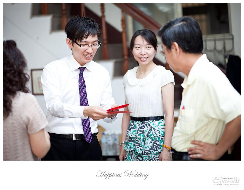 [婚禮攝影]致仲與秀騏 文定之喜_0021