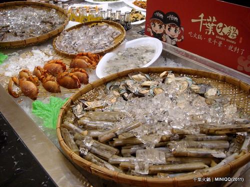 20110715 千葉火鍋(南京店)_07