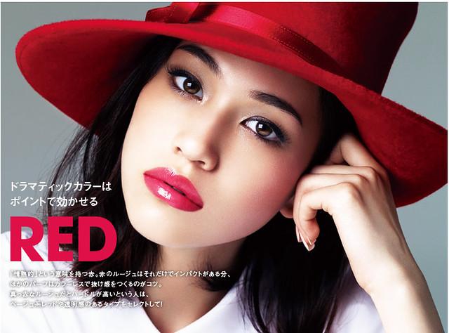 唇の色で変わる|特集|資生堂 Beauty Book - Windows Internet Explorer 21.07.2011 234724