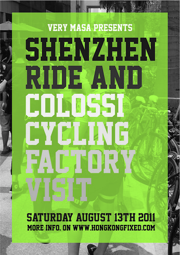 shenzhen ride poster final