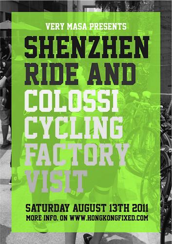 shenzhen ride poster final