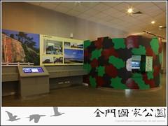 八二三戰史館(2011)-06.jpg