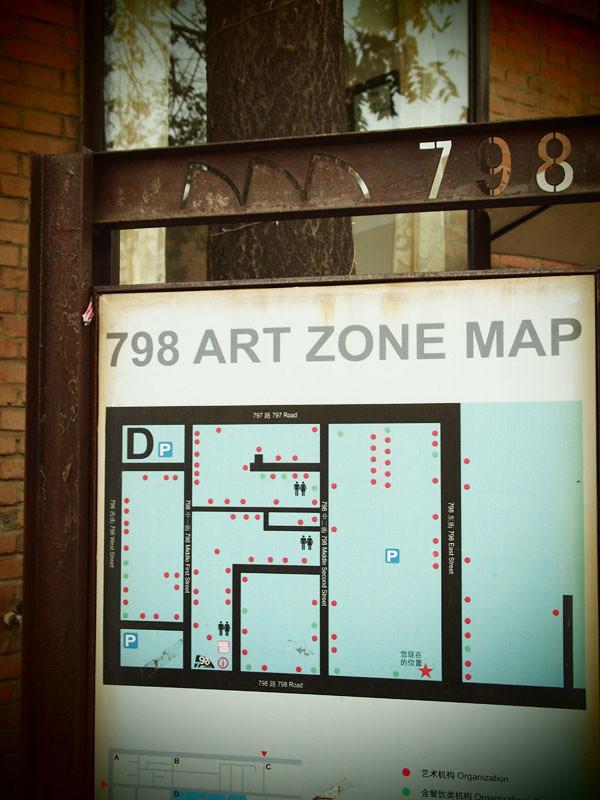artzone11