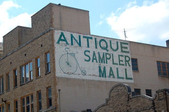 alamo antique mall