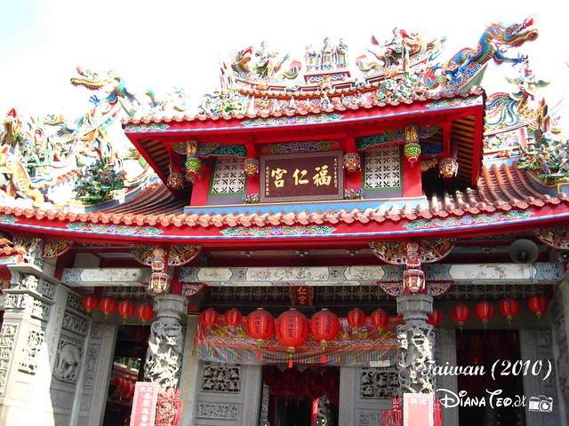 Taiwan Day 2 06