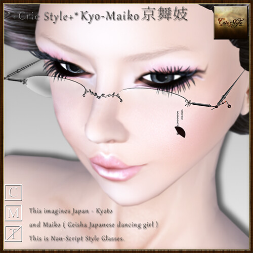 *+Crie Style+* Kyo-Maiko