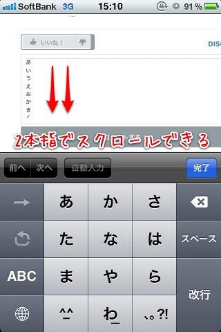 iPhone小技_1