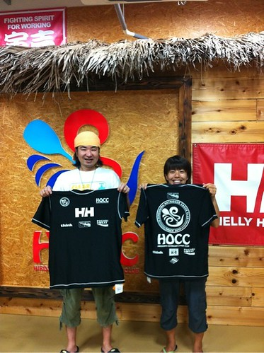 hocc by mkurokui