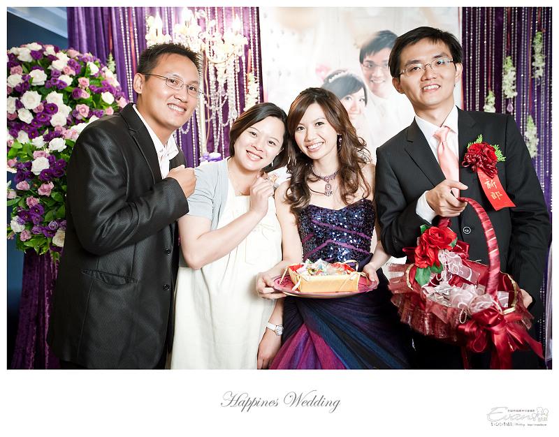[婚禮紀錄]祥豐&京樺婚禮全紀錄_301