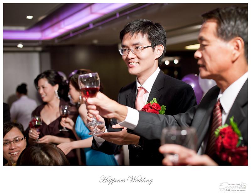 [婚禮紀錄]祥豐&京樺婚禮全紀錄_263
