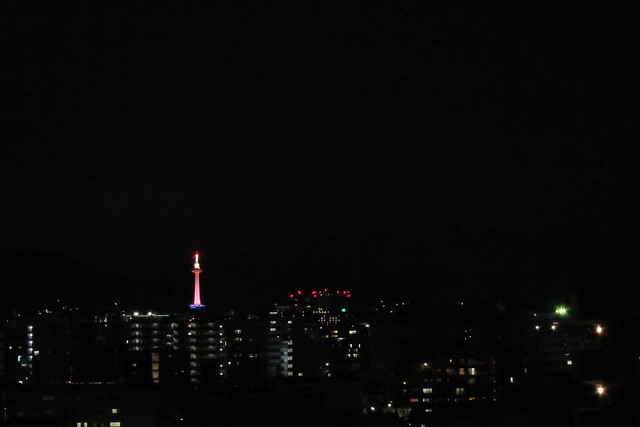 Kyoto Tower Pink Lightup