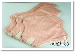 三点セット一体型布ナプキン