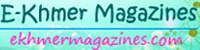 E Khmer Magazine