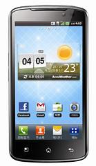 LG전자, 고화질 HD 스마트폰 '옵티머스 LTE' 국내 첫 출하