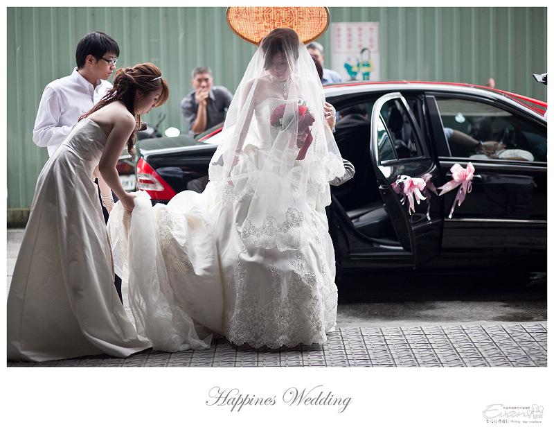 [婚禮攝影]承澤&佩蓉 婚禮紀錄_140