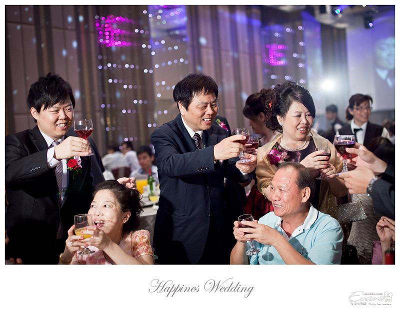 [婚禮攝影]承澤&佩蓉 婚禮紀錄_265