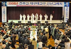2008   (Catholic Inside) Tags: cia faith religion catholicchurch catholicism southkorea jesuschrist eucharist holyspirit holysee holymass southkoreakorean catholicinsideasia