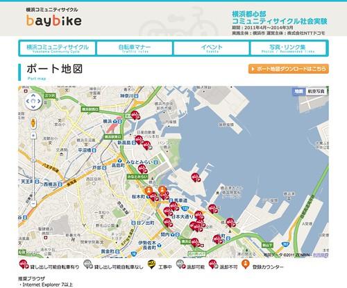 ポート地図|横浜コミュニティサイクル baybike_1309262804332