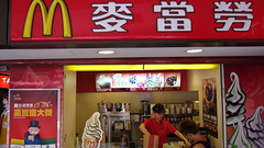 mcdonalds hah (kev.jpg) Tags: food cafe airport tea taiwan squid taipei boba local 711 mcd taiwanese mtr danshui clawmachines anchrecafe