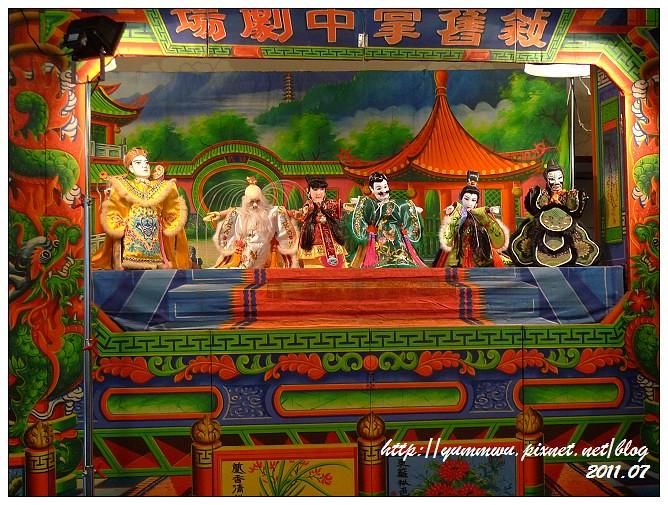 宜蘭傳藝中心布袋戲下 (31)