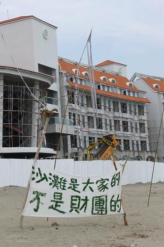 2011年7月11日依然施工中的美麗灣渡假村,賴品瑀攝