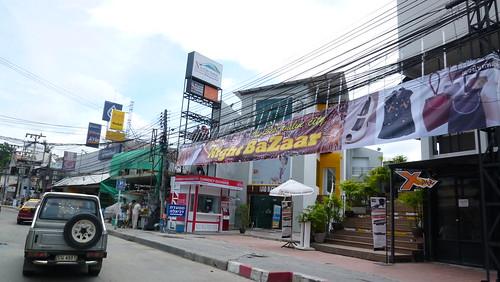 Koh Samui Xin City