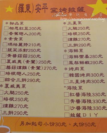 安平冰店003.jpg