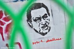 Mubarak graffiti (Jonathan Rashad) Tags: square photography view jonathan top january egypt july 8 cairo 25 revolution egyptian mubarak sitin tahrir rashad july8 jul8 jan25 drumzo