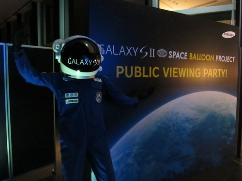 GALAXY S II SPACE BALLOON LIVE PUBLIC VIEWING PATTY