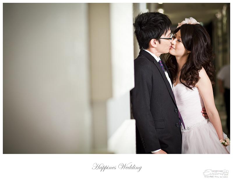 [婚禮攝影]致仲與秀騏 文定之喜_0175