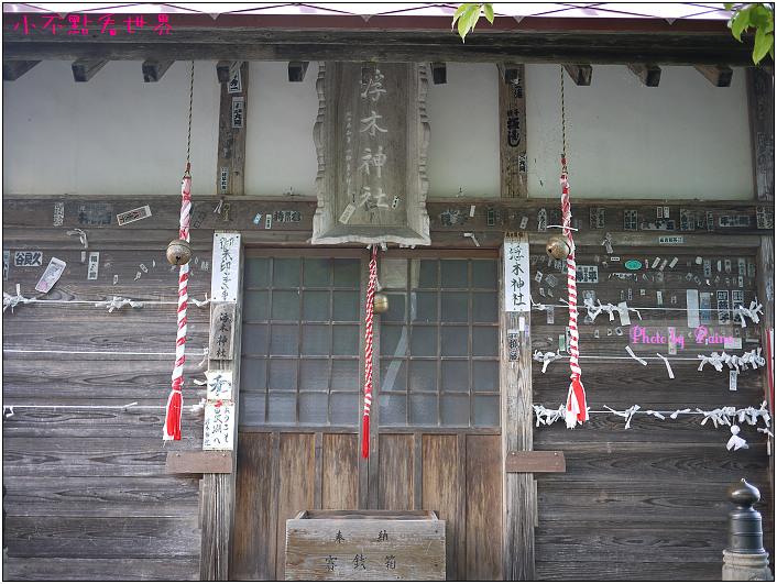 辰子像與浮木神社-05.jpg