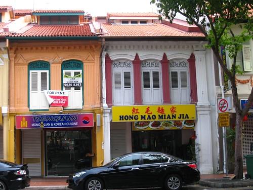 Hong Mao Mian Jia's Store Front @ Joo Chiat Road