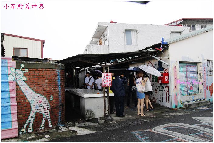 左營自助新村 (35)h.jpg