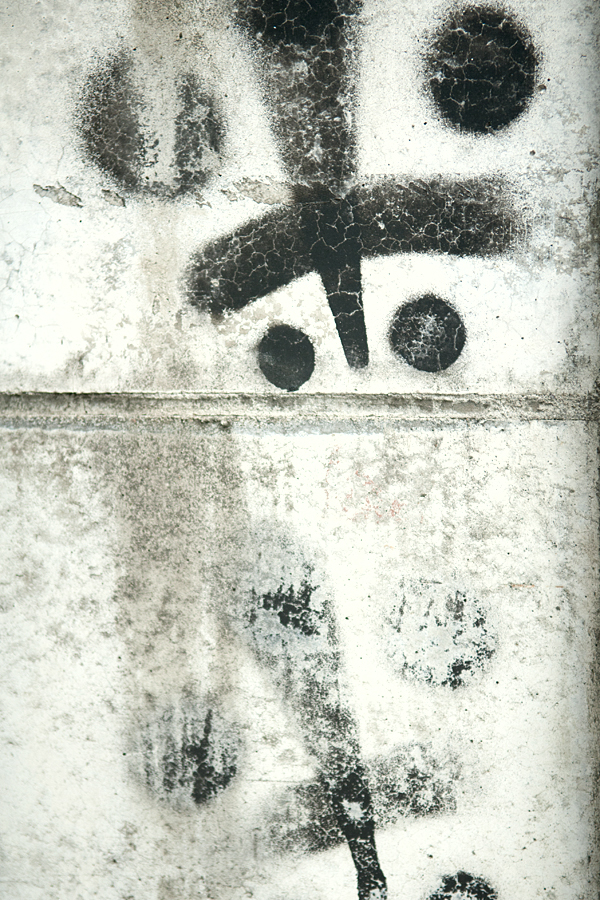グラフティ|東京都目黒区