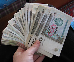 Billetes uzbekos
