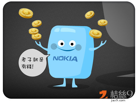 Nokia-127-million-1