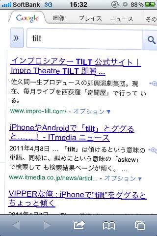 iPhone小技_4