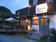 South Cafe, Shimoda