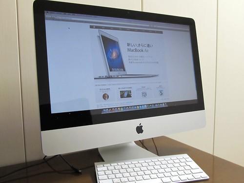 iMacが帰ってきた