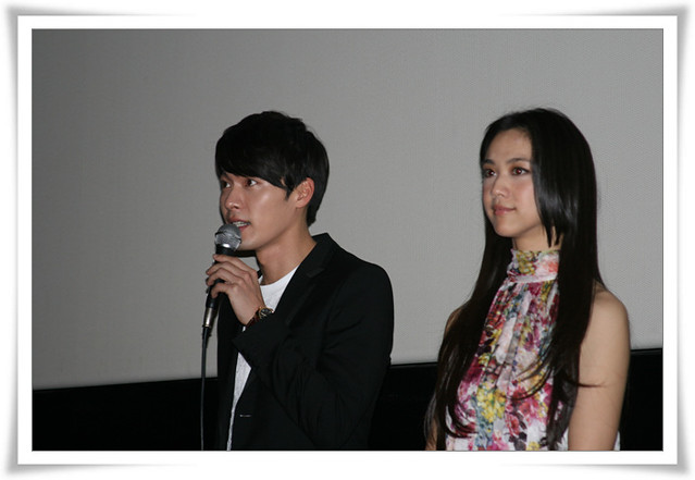 Hyun Bin- Late Autumn Stage Greeting (Feb 11, 2011) - 0091